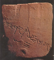 http://www.british-israel.ca/glyphsm.jpg